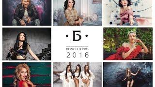 The best fashion photo sessions of 2016   BONCHUK.PRO