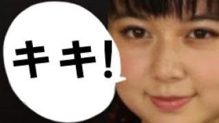女優の上白石萌歌、ジャニーズJr.の阿部顕嵐が1日、 新国立劇場中劇...