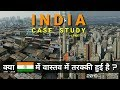 INDIA case study | Is INDIA actually Developing OR Not? | Economy GDP Business Inovations | 2019