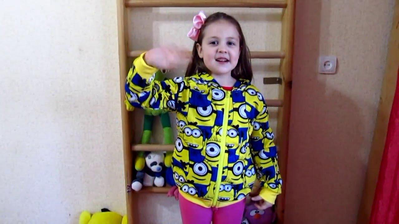 Детские куртки для девочек фото. Грандиозный ассортимент детских .