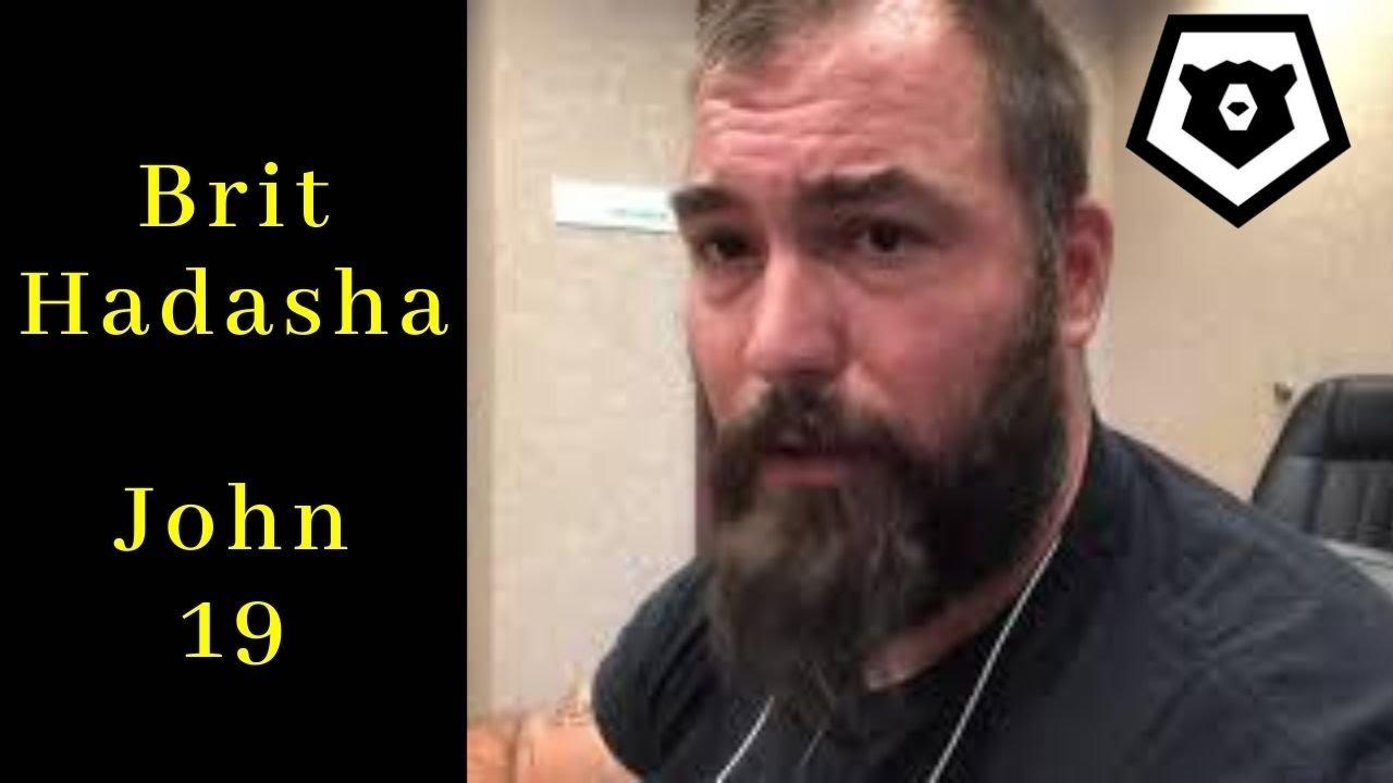 The Crucifixion - John 19 Brit HaDasha New Testament Bible Study