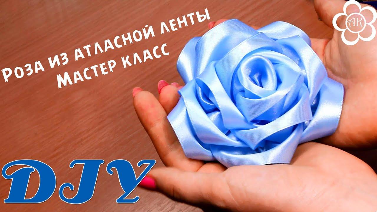 Цветок из цельной атласной ленты своими руками 110
