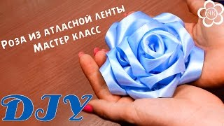 Роза из атласной ленты 5 см / DIY Fabric Rose(Меня зовут Настя, и я рада приветствовать вас на своем канале, на котором представлены мастер класс по канза..., 2014-10-10T14:30:02.000Z)