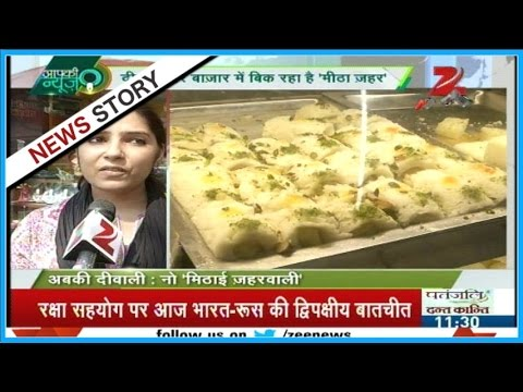 Report on adulteration of sweets during Diwali