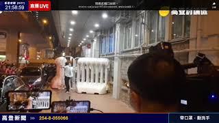 高登新聞頻道  |   突發 live