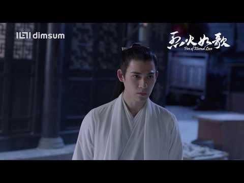Watch Vic Chou 周渝民 in Fire of Eternal Love 烈火如歌