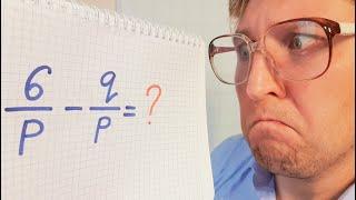 Алгебра 8 класс. 14 сентября. Сложение алгебраических дробей