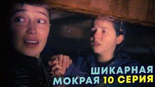 Бойтесь Ходячих мертвецов 4 сезон 10 серия - Алиша