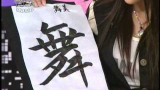 舞美ちゃんと仲が良いメンバーは? 舞美ソロラジオより。