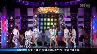[SBS] 인기가요 티아라-롤리폴리 (0703)