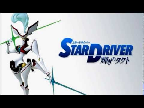 Star Driver: Monochrome [TV Version]
