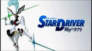Star Driver: Monochrome [TV Version]