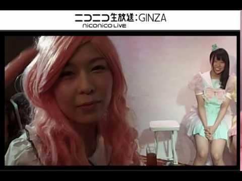 日本のサブカルチャーを世界に届けるゴスロリユニット 「愛夢GLTOKYO」です! ※あいむじーえるとーきょーと読みます。 と 「原宿系ポップアイドル」をコンセプトにした愛 ...