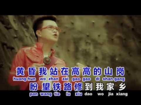 Tian Lu - Huang Ce Ping