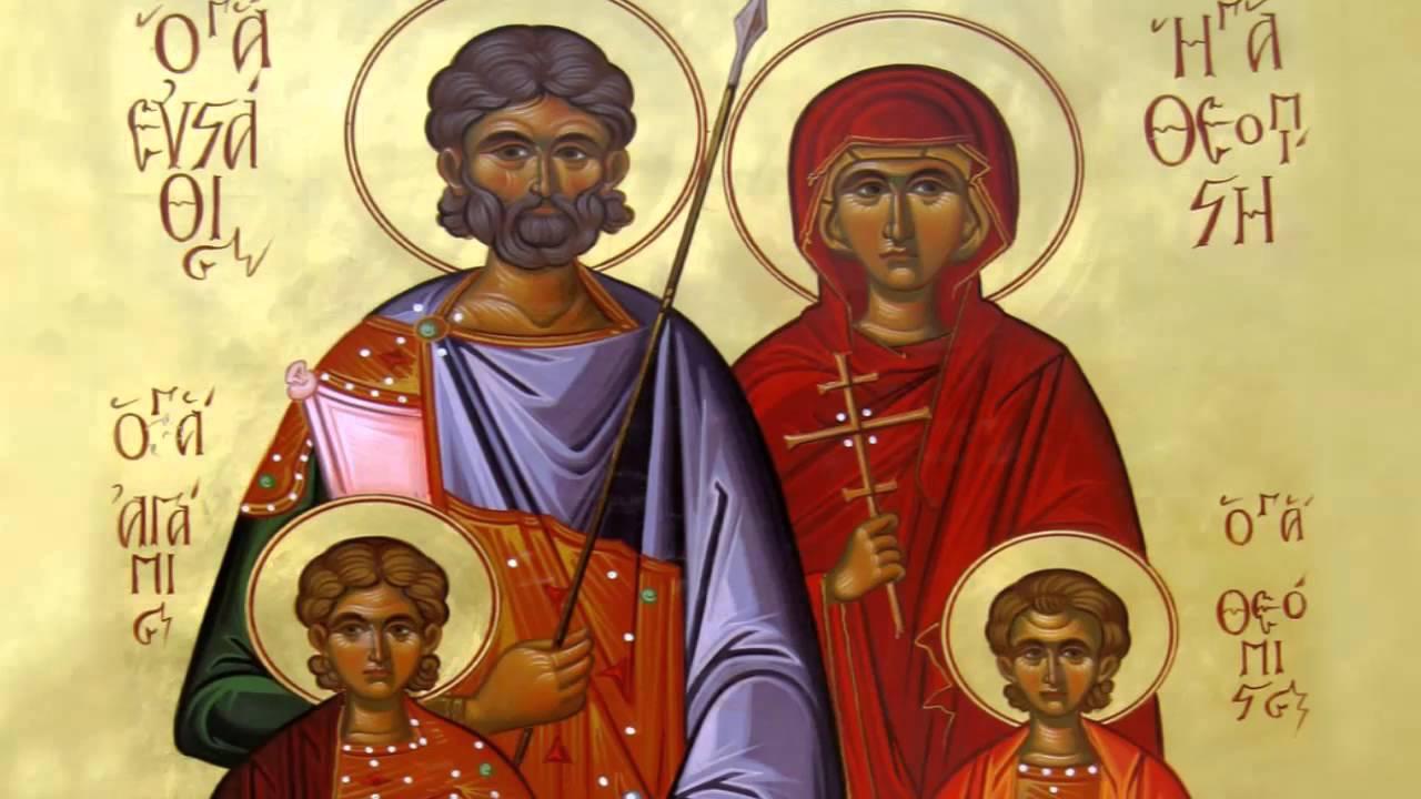 Αποτέλεσμα εικόνας για Άγιος Ευστάθιος και η συνοδεία του, Θεοπίστη η σύζυγος του, Αγάπιος και Θεόπιστος τα παιδιά του