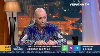 Гордон об интервью с белорусским оппозиционером Бабарико Порошенко и Яценюком