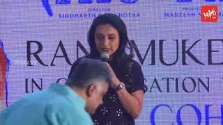 Rani Mukerji Screens Hichki For Film's Inspiration Brad Cohen   New Delhi   YOYO Times