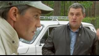 Лесник 1 сезон 7 серия