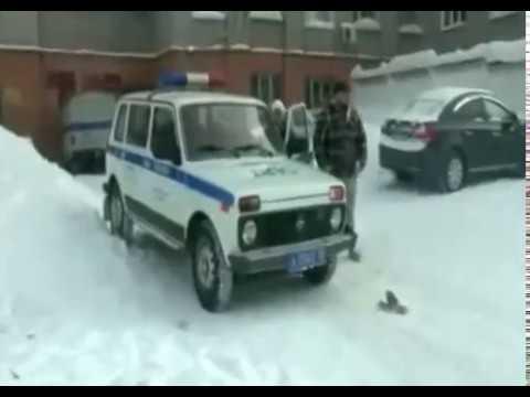 Типа беспредельная в Кизеле,Пермского края полиция,а на самом деле все наоборот!