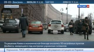 Украина прекратила финансирование еще 50 населенных пунктов в Донбассе