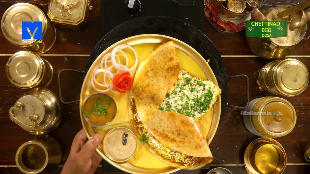 Chettinad Egg Dosa ( చెట్టినాడ్ ఎగ్ దోస )   How to make Chettinad Egg Dosa   Telugu Ruchi - Cooking