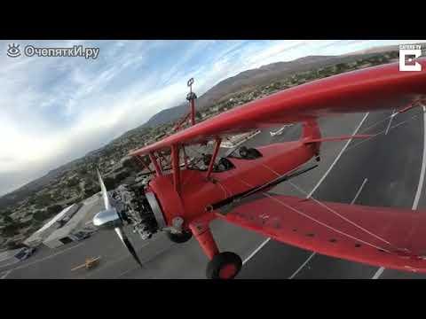 Полёт на крыле самолёта