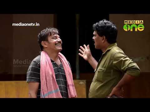 Kunnamkulathangadi   വി.ഐ.പി (Episode 192)