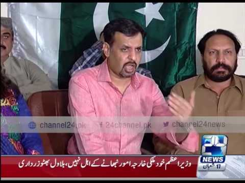 24 Breaking: APML leader Asia Ishaq joins Pak Sar Zameen Party