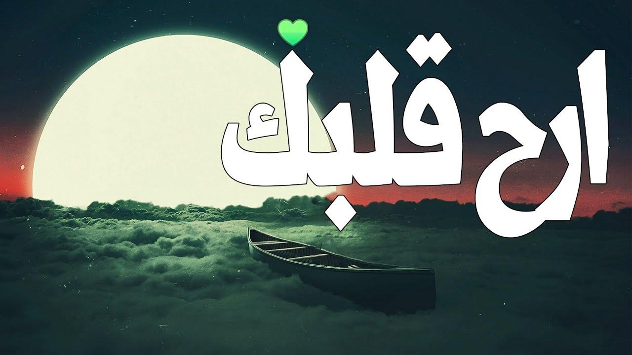 Recitation Magnifique Du Coran Qui Touche Au Coeur Voix Douce Detente Pour Dormir أيات السكينة Youtube Company Logo Tech Company Logos Logos