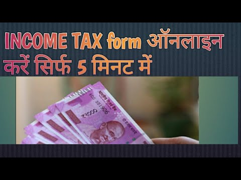 Income Tax Filling Online On Excel Sheet Financial Year 2018-19