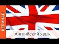 Российская тематика в УМК серии FORWARD mp3