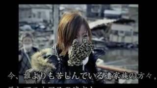 頑張れ, 日本!! 韓国も応援(힘내세요 Pray for Japan) - 地震犠牲者を追慕