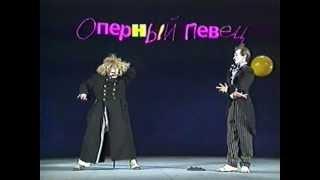 ЛицедейКино / Асисяй Ревю (7/8) 1998