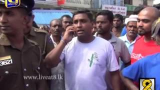 Talawakele police case - Live at 8 News