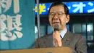 2/15 沖縄暴行事件に抗議する/革新懇の宣伝で演説する志位委員長