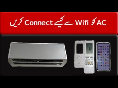 Gree AC wifi configuration