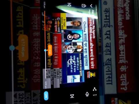 Latest News by Zee Business on social media exchange like Social trade and web-work