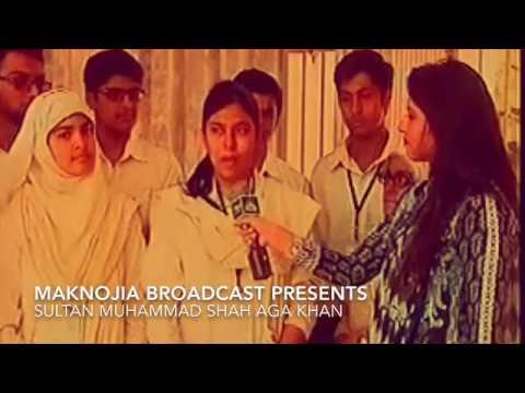 Sultan Mohammad shah Aga khan documentary