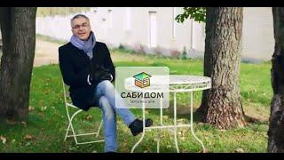 Сабидом квартира или таунхаус в Белом городе- Реклама