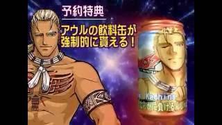 【MAD】フリスタ!ダメダメCと仲間達   Freestyle Online Basketball Game