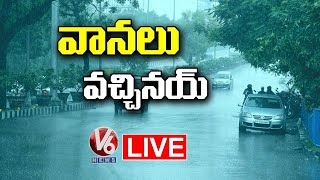 The Hyderabad city received the first monsoon showers on Wednesday evening. Monsoon clouds are entering Telangana slowly, many parts of the state are ...