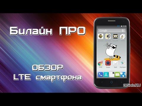 Описание Samsung Galaxy A5 (SM -