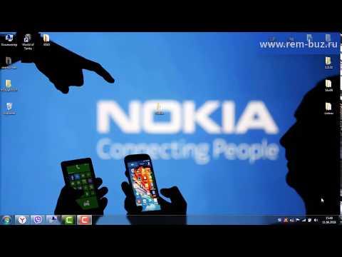 Снятие защитного кода, прошивка Nokia 6300 RM-217