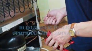 Вызов на дом мастера по ремонту холодильников(, 2015-12-14T17:06:24.000Z)