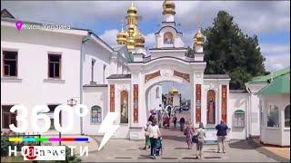 СБУ начала обыск у наместника Киево-Печерской лавры - ANews