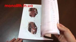 видео Форд Транзит руководство по ремонту и обслуживанию. Ремонт Ford Transit 4, 5, 6 поколения своими руками