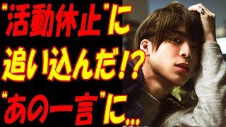 """動画タイトル ▽▽ Sexy Zone、松島聡、活動休止直前の""""あの姿""""にファン悲..."""