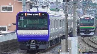 【E235系新津出場配給】EF64-1032+E235系1000番台F‐02編成 桶川駅通過