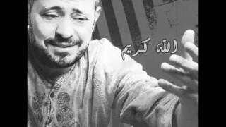 George Wassouf - Allah Karem     جورج وسوف - الله كريم