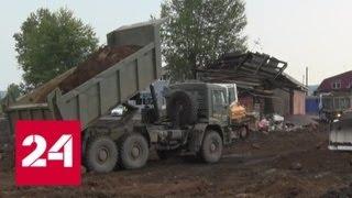 Уровень воды в реке Ия стремительно растет - Россия 24